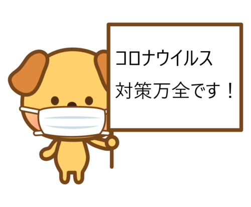 mask_cute_dog_frame_8831